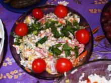 Салат «Разноцветный»