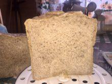 Хлеб льняной с горчицей и луком